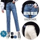 EASON SHOP(GW6330)實拍百搭水洗丹寧多口袋可捲邊腰間雙鈕釦收腰牛仔褲休閒褲女高腰長褲直筒九分褲