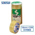 【奇奇文具】積水SEKISUI 252玻璃紙膠帶18mm×35Mx10卷 (日本制造)