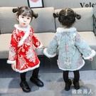 冬裝女寶寶唐裝女童旗袍洋裝小童連身裙2加厚3夾棉4漢服拜年禮服1-5歲LXY4600【極致男人】