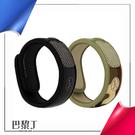 PARA KITO 帕洛 時尚造型手環 (防水)【巴黎丁】