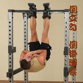 倒立勾倒掛腳套-倒立鞋倒掛器健身訓練器具73pp243[時尚巴黎]