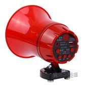 地攤宣傳廣告可錄音叫賣喇叭12v90v充電三輪喊話器戶外車載擴音器  ATF 魔法鞋櫃