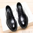 夏季透氣真皮布洛克男鞋英倫韓版潮流內增高男士商務正裝休閒皮鞋【蘿莉新品】