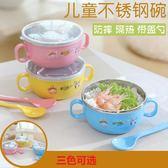 推薦兒童碗寶寶小碗不銹鋼吃飯碗小孩餐具嬰兒帶蓋輔食碗塑料防摔隔熱【聖誕節交換禮物】