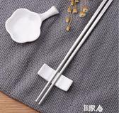 10雙 不銹鋼筷子家用防滑防燙家庭套裝