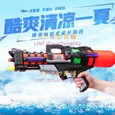 大號兒童呲水噴水槍玩具高壓抽拉大容量成人男孩背包滋打水仗【奇妙商舖】