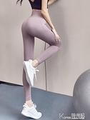 瑜伽褲 dcw高腰健身褲女提臀收腹緊身褲顯瘦跑步速干運動長褲訓練瑜伽褲