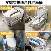 馬桶扶手老人安全架子防滑助力浴室免打孔老年人廁所衛生間坐便器