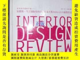 二手書博民逛書店罕見安德魯·馬丁國際室內設計年度大獎2009-2010獲獎作品1
