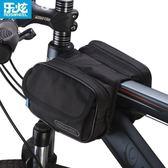 樂炫自行車前包山地車上管包馬鞍包雙邊手機包車梁包騎行裝備配件