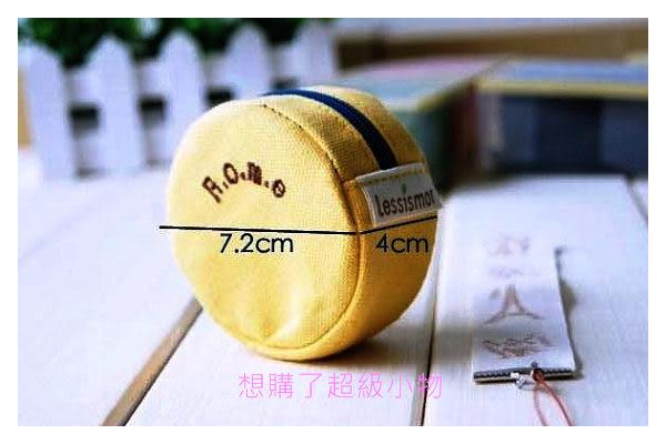 【想購了超級小物】韓版糖果色圓型零錢包 / 零錢收納包 /  韓國熱銷小物