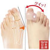 腳趾矯正器 日本拇指外翻矯正器大腳趾外翻矯正器大腳骨足拇指外翻矯正日夜用