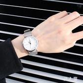韓版情侶手表鐵鏈金屬表帶學生簡約優雅氣質 df541『男人範』