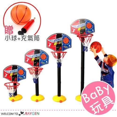 室內可升降調整兒童籃球架 投籃 玩具