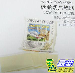 [COSCO代購] 需低溫配送無法超取 HAPPY COW 快樂牛 低脂切片乾酪 LOW FAT CHEESE 每包200G 6包入 _C58539