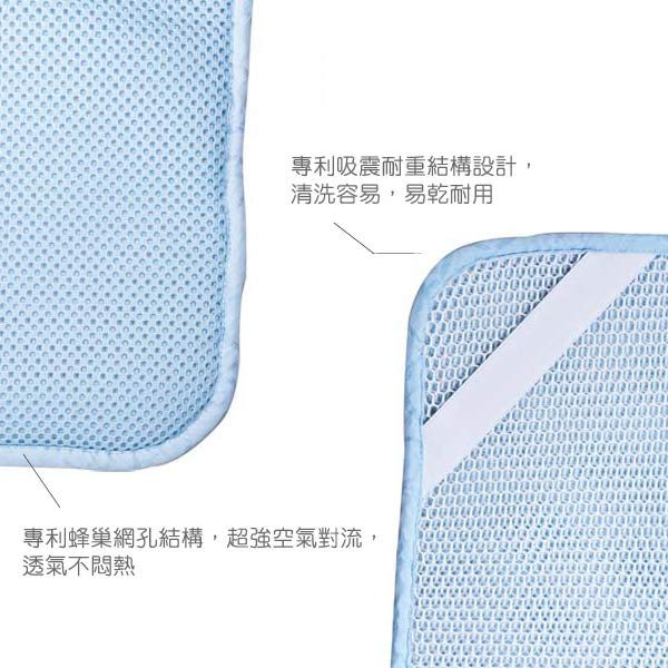 奇哥 立體超透氣嬰兒床涼墊(吸濕排汗布)