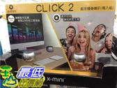 [COSCO代購]  C116766 X-MINI CLICK 2 BT SFEAKER 迷你無線藍牙喇叭2人 自拍/通話/雙聲道