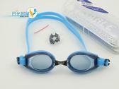 *日光部屋* 黑貂 SABLE (公司貨)/SB-620T-藍 運動休閒/標準光學泳鏡