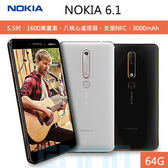 免運 NOKIA 6.1 2018 TA-1068 5.5吋 4G/64G 1600萬畫素 支援NFC 3000mAh 電量 智慧型手機