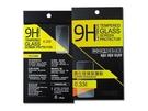 9H鋼化玻璃貼 Samsung Galaxy A40s A31 A30s A30 A21s A20 螢幕保護貼 PIC