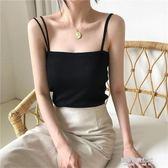 夏季性感韓版內搭白色百搭針織小吊帶背心外穿黑色打底衫女潮  凯斯盾数位3C