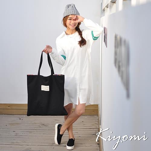 托特包 肩背手提兩用包 簡約素面大容量帆布 黑色 KIYOMI KB048-BK