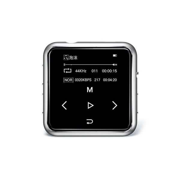 可愛MP4播放器觸摸屏MP5學英語聽力運動跑步便攜式P3 樂活生活館