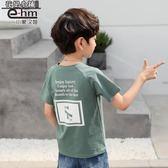 短袖T恤  童裝男童短袖T恤兒童夏天t恤男孩體恤衫2019夏裝新款韓版