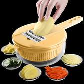 刨絲器 廚房神器多功能切菜神器馬鈴薯絲擦切絲神器家用刨絲器馬鈴薯片切片器 2色