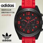 【人文行旅】Adidas | 愛迪達 ADH2928 個性潮流腕錶