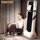 跑步機跑步機家用款超靜音健身房專用小型迷你折疊電動 Igo 貝芙莉女鞋