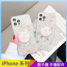 夏日碎花 iPhone SE2 XS M...