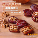 *加入優果家對品質的堅持及滿滿心意,共有5種口味,滿足您挑惕的味蕾!