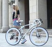 成人變速死飛自行車男女學生單車雙碟剎公路車實心胎充氣賽車「時尚彩虹屋」