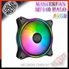 [ PCPARTY ] CoolerMaster MasterFan MF140 Halo 黑色 PWM 風扇