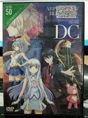 影音專賣店-P09-342-正版DVD-動畫【蒼藍鋼鐵戰艦 DC 日語】-劇場版