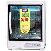 【艾來家電】【分期零利率+免運】友情牌三層紫外線殺菌烘碗機  PF-627) 日本進口精密溫控