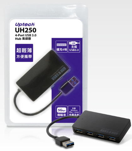 [ 中將3C ]   Uptech 登昌恆UH250 4-Port USB 3.0 Hub集線器 UH-250