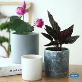 花盆 陶瓷白色簡約透氣養根圓柱直筒通用植物多肉花盆桌面