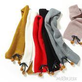 兒童圍巾秋冬季男女童寶寶柔軟保暖毛線圍巾嬰兒韓版百搭圍脖潮解憂雜貨鋪