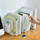 書立架伸縮書架書本書籍隔板書桌收納置物架桌面折疊書架伸縮【淘嘟嘟】