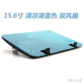 普通用筆電散熱器 14寸15.6寸電腦底座墊支架板雙風扇 BT5203『俏美人大尺碼』