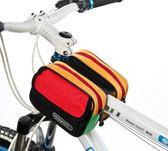 自行車包前梁包馬鞍包山地車裝備騎行包上管包單車配件掛包-享家生活館