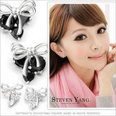 耳環 正白K飾「綺麗蝴蝶結」耳針式 鋯石 淑女名媛 一對價格 兩款任選