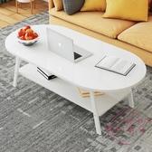 茶几 茶几簡約現代創意沙發邊几小茶几ins 臥室客廳陽臺小戶型移動桌子 快速出貨