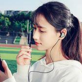 入耳式耳機 重低音跑步手機線控通用掛耳帶運動耳塞音樂