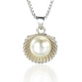 氣質 女項鍊吊墜款韓版珍珠扇貝殼項鍍銀飾品 《小師妹》ps86