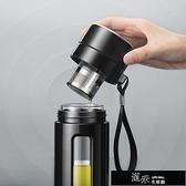 茶水過濾杯 便攜玻璃杯茶水分離泡茶杯防摔女時尚創意男士過濾大容量喝水杯子 道禾