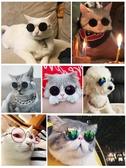 貓眼鏡寵物貓咪迷你小眼鏡貓搞怪戴的墨鏡