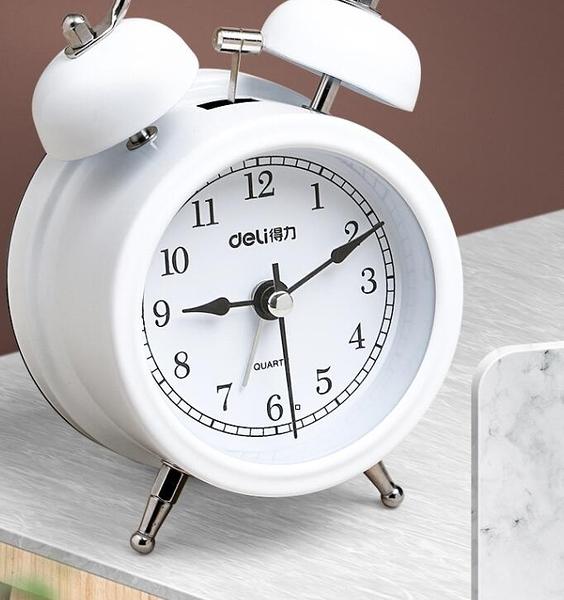 電子鐘 復古打鈴鬧鐘大聲音鬧鈴創意個性學生用懶人時鐘簡約起床兒童【快速出貨八折特惠】